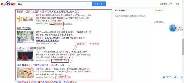 【百度下拉框】搜索框的基本运行逻辑