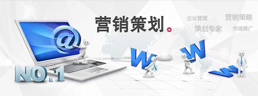 徐州网络营销