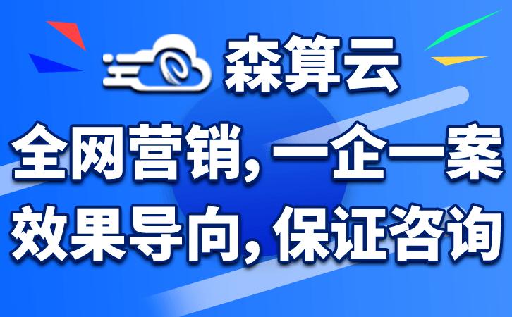 广州推广营销常见的几大坑
