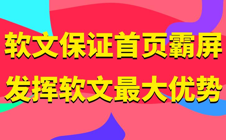 新站怎么做好网站seo优化呢